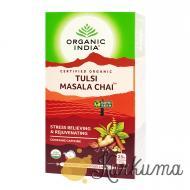 "Чай ""Туласи Масала"" 25 пакетиков (Tulsi masala tea)"