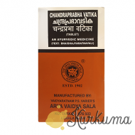 """Чандрапрабхаватика"" «Арья Вайдья Шала"" 100 таб (Chandraprabha Vati AVS)"