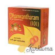 Дханвантарам 101