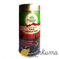 """Органический чай """"Туласи Масала"""", 100 гр (Tulsi masala tea)"""