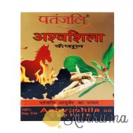 """Ашвашила"" 20 капс ""Патанджали"" (Ashvashila Patanjali)"