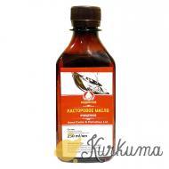 Касторовое масло индийское 250 мл (Castor oil Amee castor & derivatives)