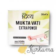 """""""Мукта Вати"""" 120 таб """"Дивья"""" (Mukta Vati Divya pharmasi) при гипертонии"""