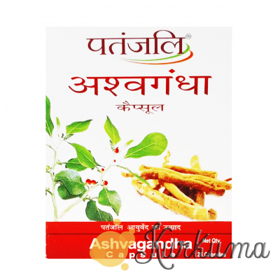 """Ашвагандха"" от ""Патанжали"", 20 капсул (Ashvagandha Patanjali)"