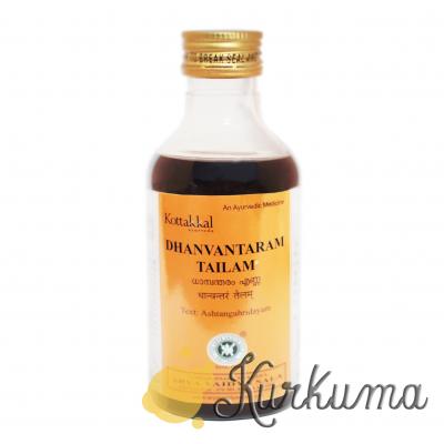 Дханвантарам Тайлам