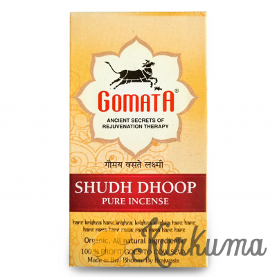 """Благовония """"Гомата"""" на основе коровьево навоза (Shudh Dhoop Pure Incense Gomata)"""