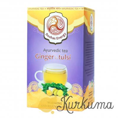 купить аюрведический чай в новосибирске