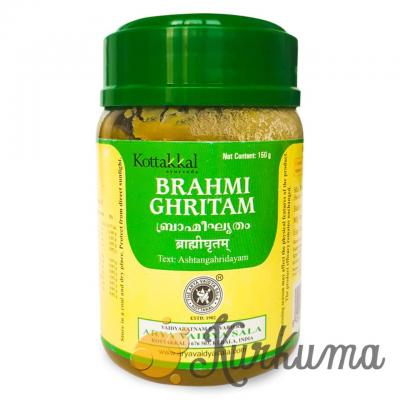 Брами Гритам Коттаккал 150 мл (Brahmi Ghirtam AVS Kottakkal)