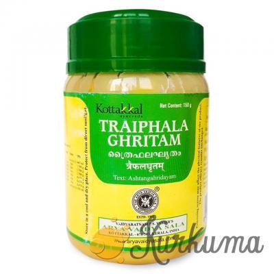 Трифала Гритам Коттаккал 150 мл (Triphla Ghirtam AVS Kottakkal)