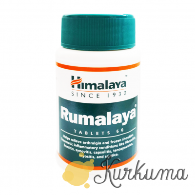 """Румалая"" Хималая 60 таб (Rumalaya Himalaya)"